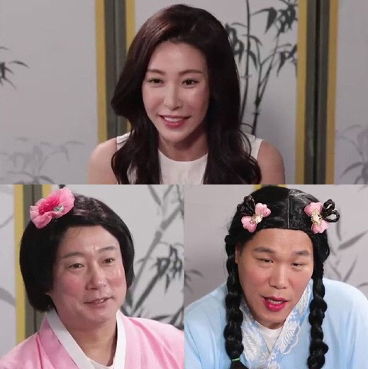 """성현아 심경 고백 """"기사만 나면 실검 1위·악플..가족에 미안"""""""
